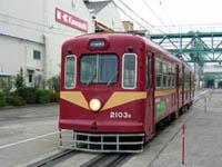 c3060830-1.JPG